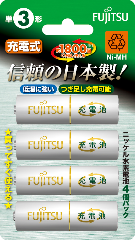 単3形4本ブリスターパック HR-3UTA(4B)